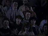 Зрители. Рок-фестиваль. Иркутск. Политех. 26-28.04.1988