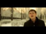 Евгений Коновалов - 'Ты прости !!!!!!!!!!!!!!!!!!!!!!!!!!!!!!!!!!!!!!!